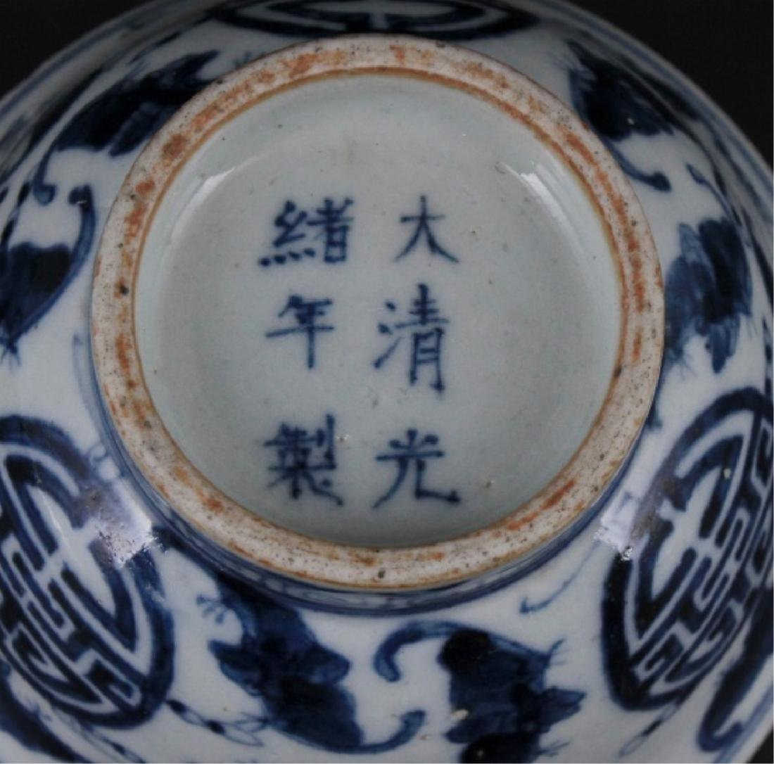 Chinese Ming Porcelain Blue&White Bowl - 6