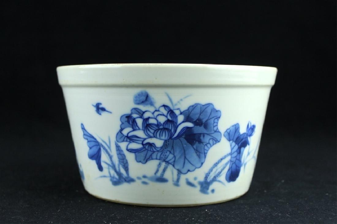 Chinese Qing Porcelain Bowl - 2