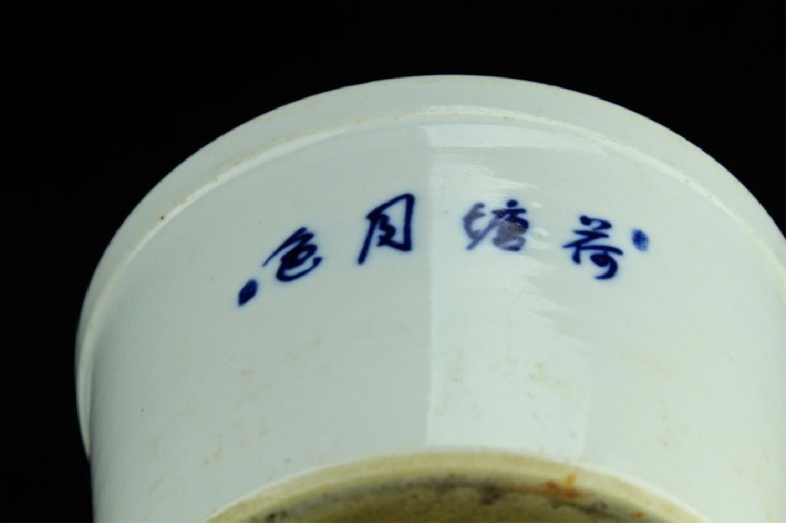 Chinese Qing Porcelain Bowl - 5