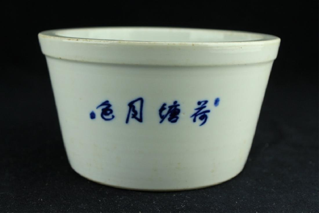 Chinese Qing Porcelain Bowl - 6