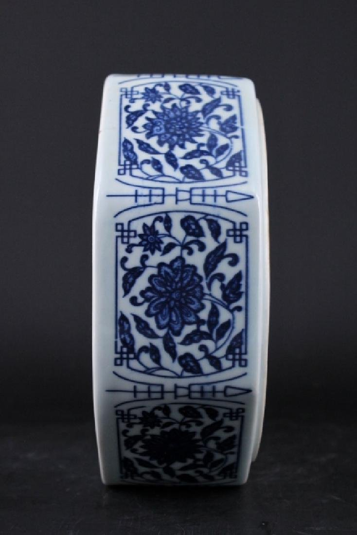 Chinese Qing Porcelain Blue&White Bowl - 7