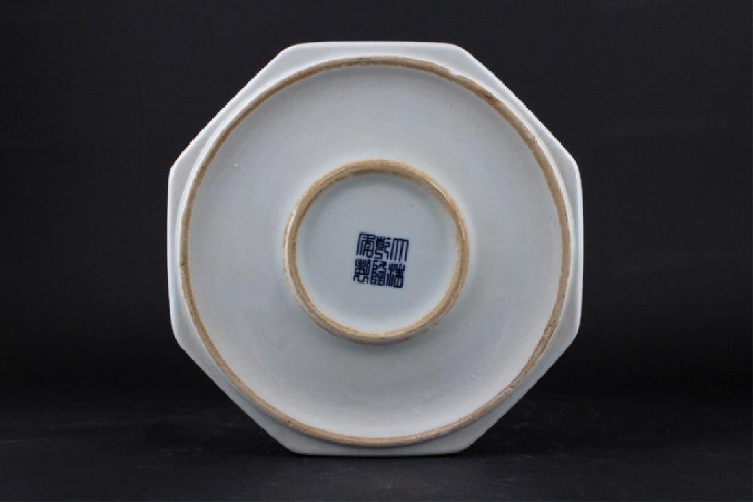 Chinese Qing Porcelain Blue&White Bowl - 9