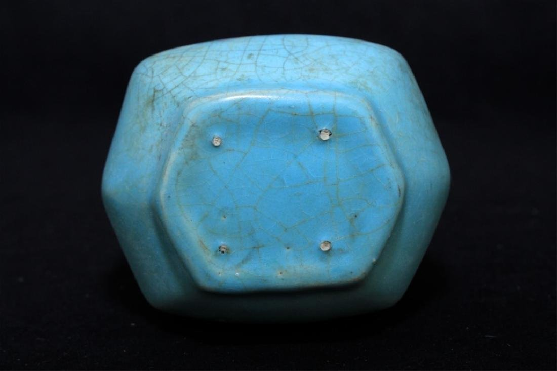 Chinese Song Porcelain RuYao Vase - 6