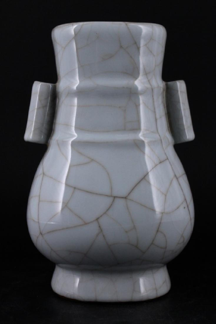 Chinese Song Porcelain Guanyao Vase - 4