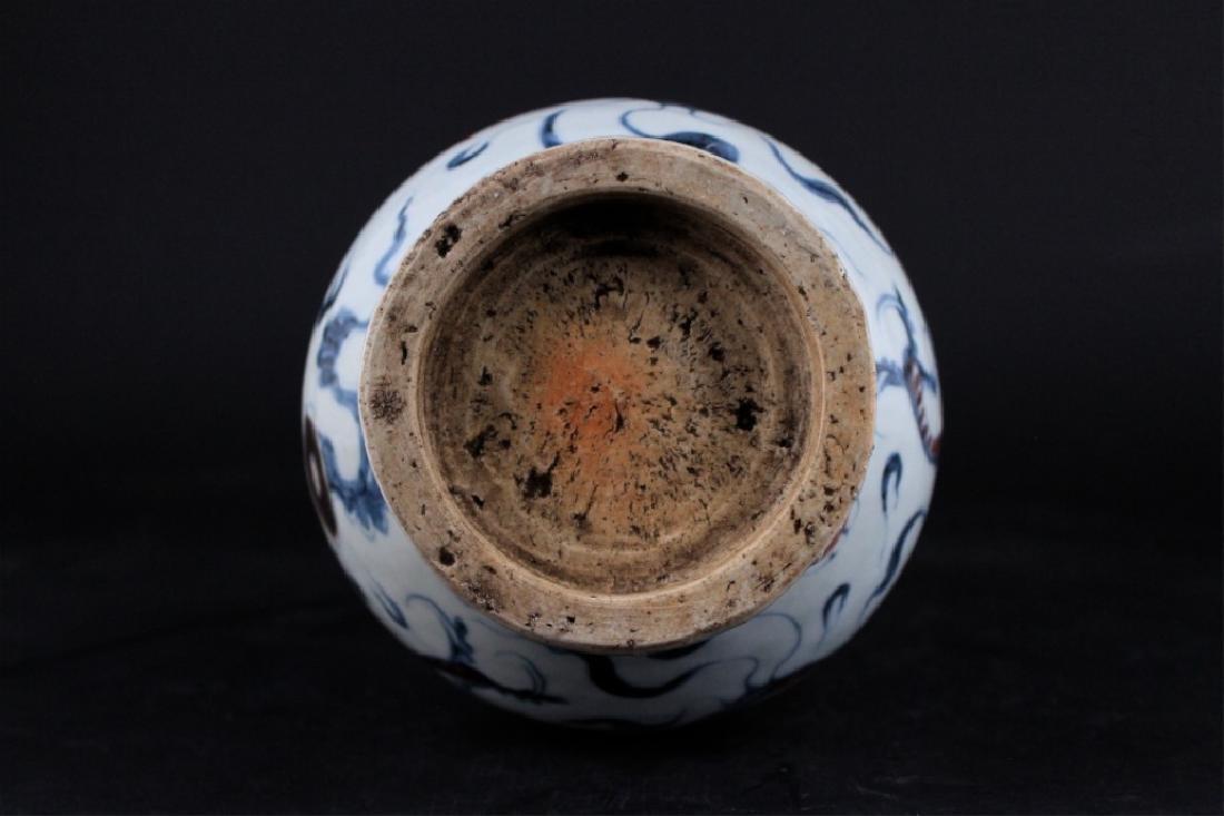 Chinese Ming Porcelain Blue&White Vase - 6