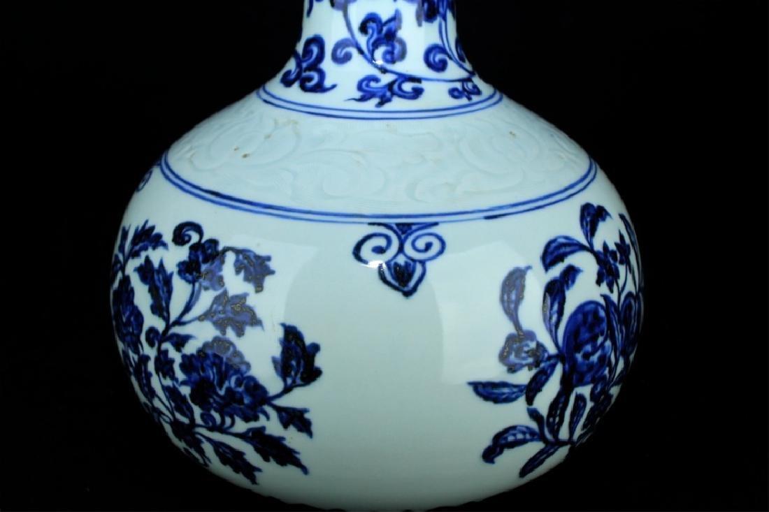 Chinese Ming Porcelain Blue&White Vase - 4