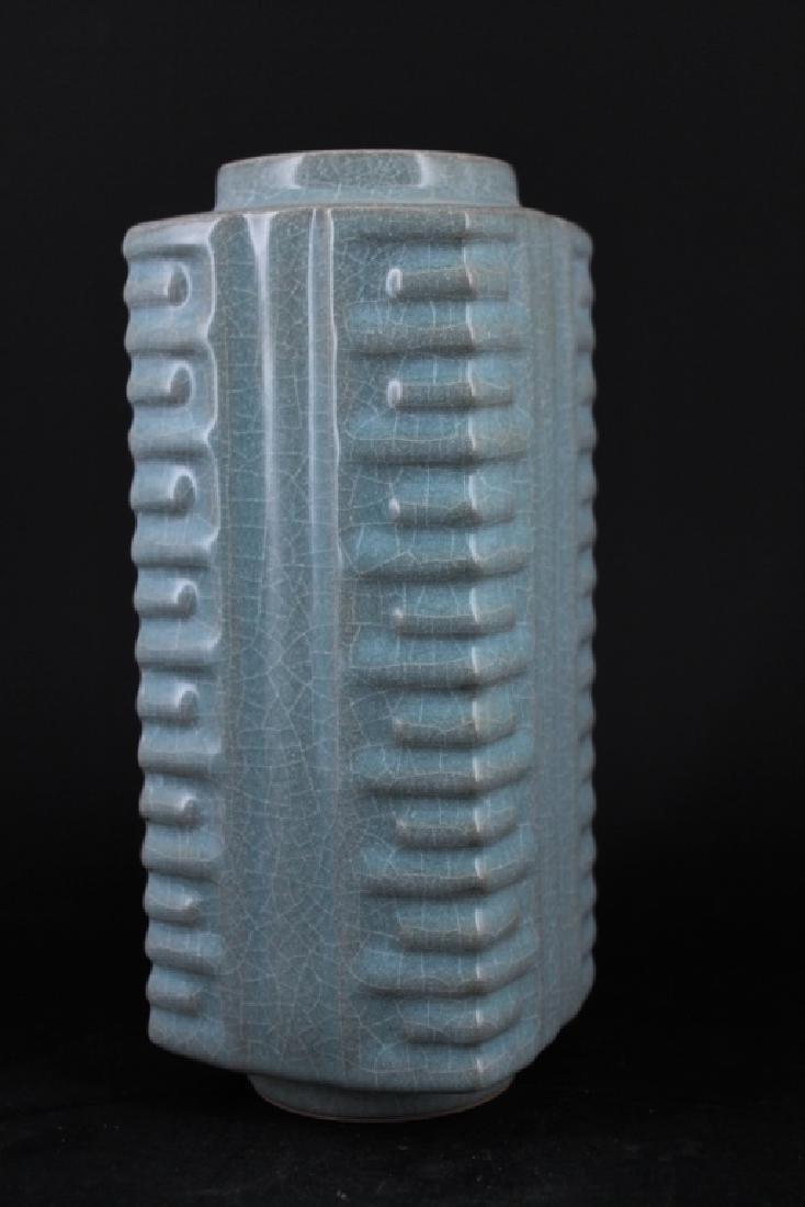 Chinese Song Porcelain Chong Vase - 2