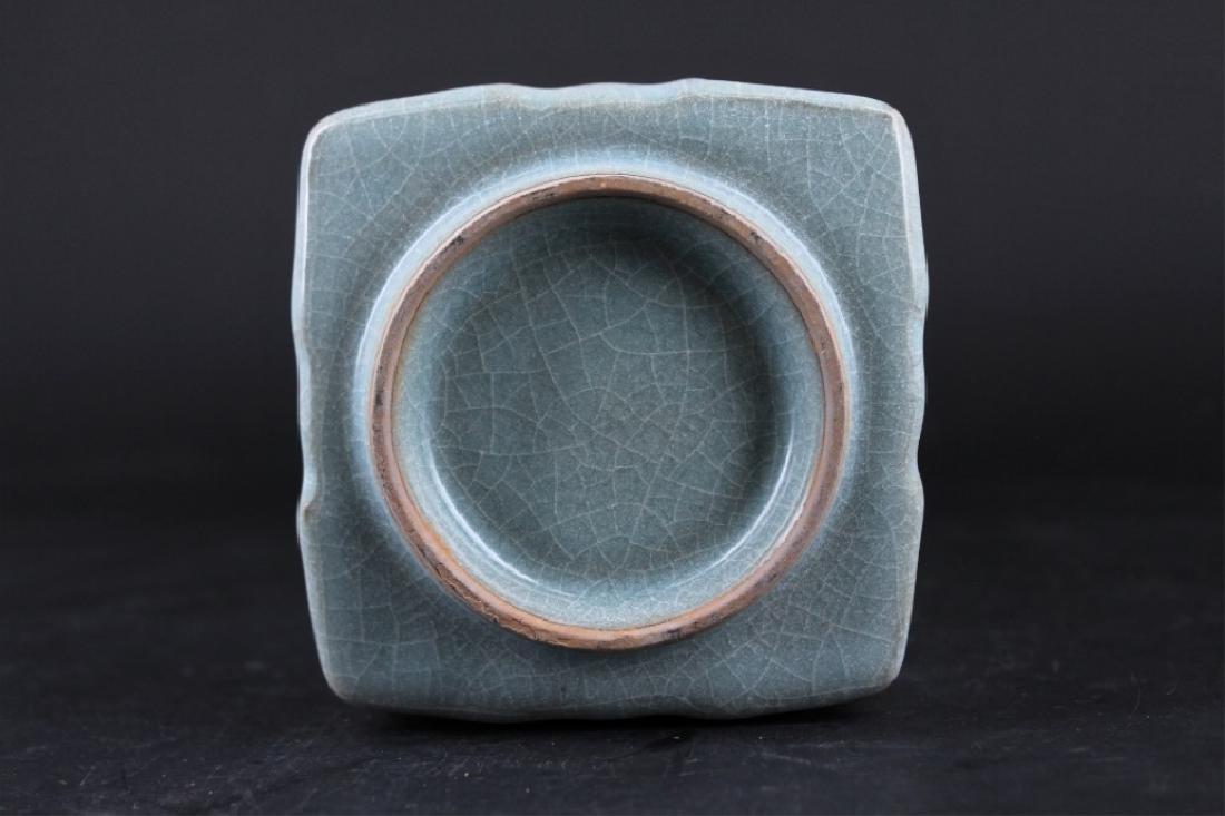 Chinese Song Porcelain Chong Vase - 4