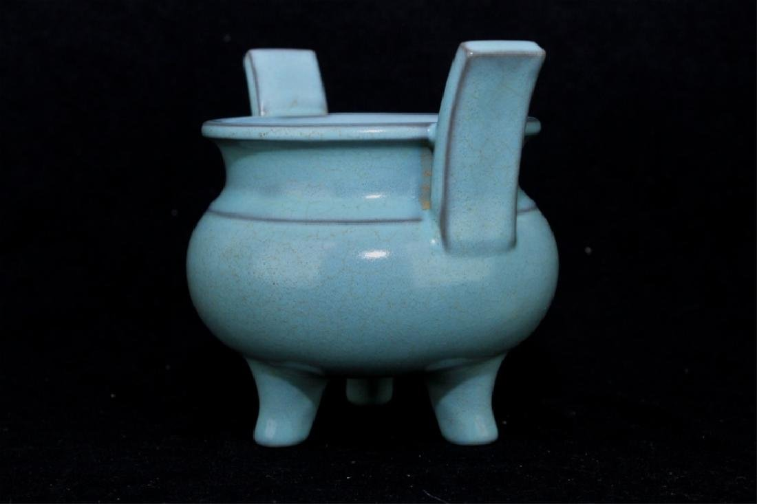 Chinese Song Porcelain RuYao Incense Burner - 2