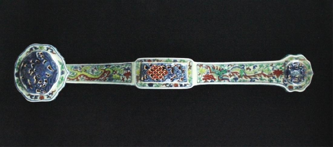 Chinese Ming Porcelain DouCai RuYi