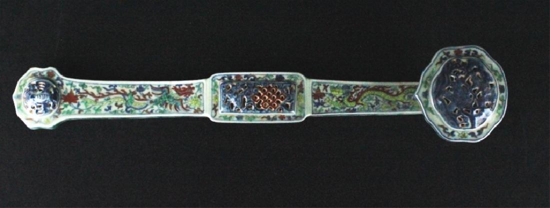 Chinese Ming Porcelain DouCai RuYi - 2