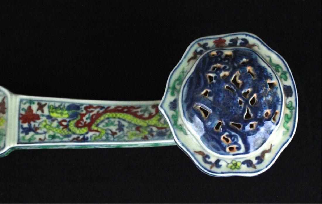 Chinese Ming Porcelain DouCai RuYi - 3