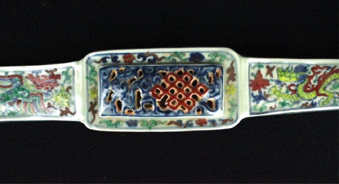 Chinese Ming Porcelain DouCai RuYi - 4