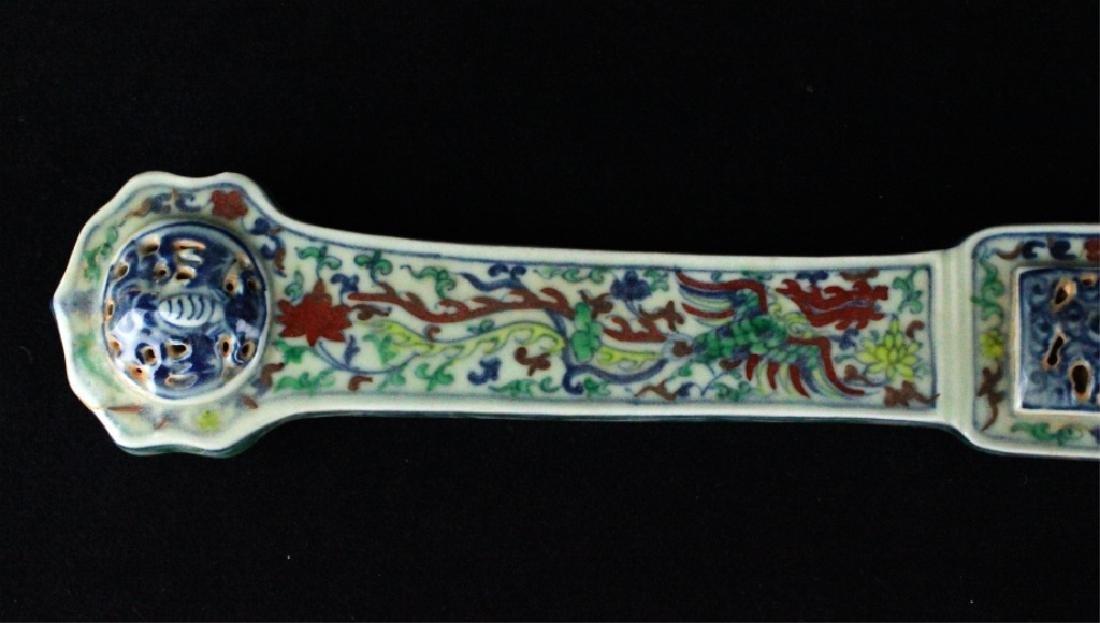 Chinese Ming Porcelain DouCai RuYi - 5