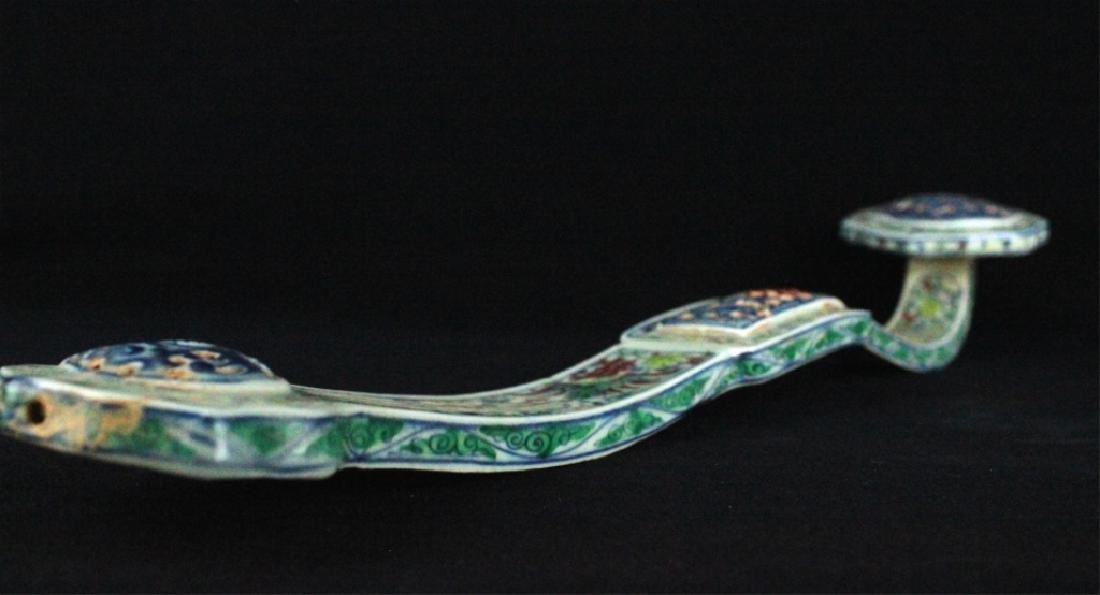 Chinese Ming Porcelain DouCai RuYi - 6