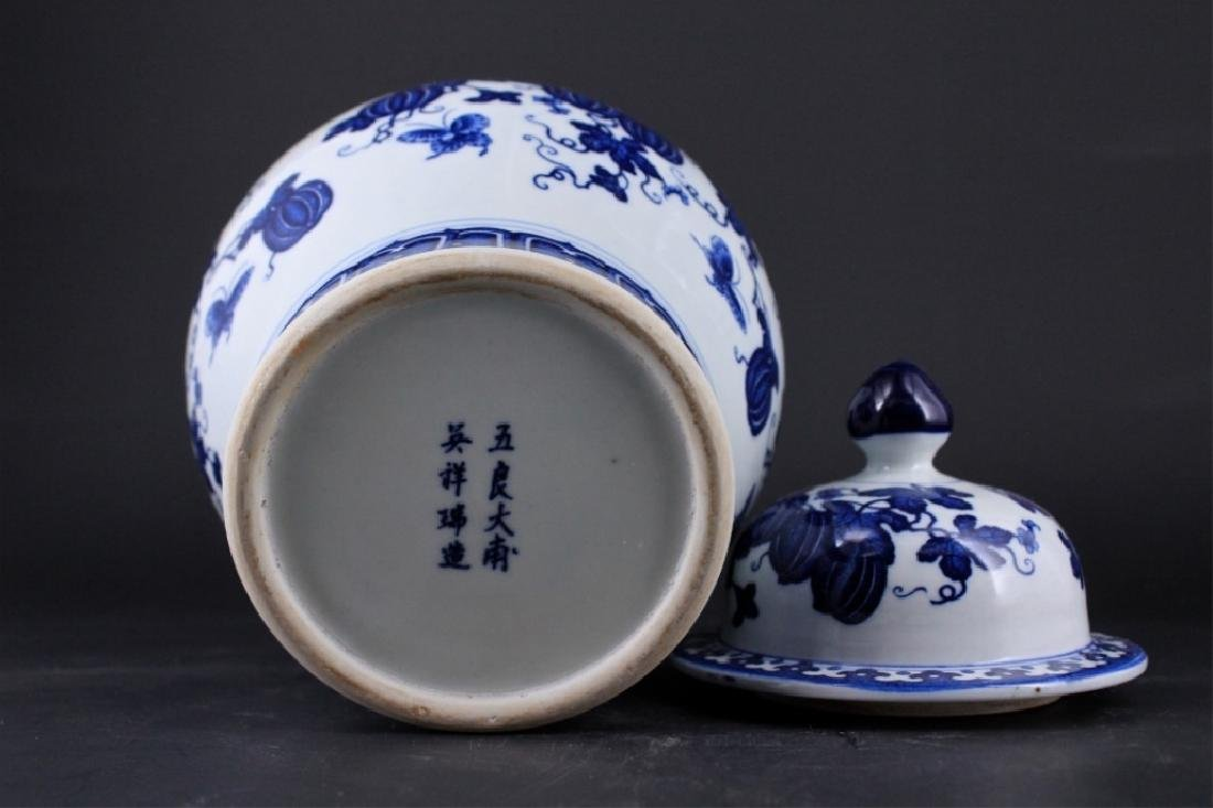 Chinese Qing Porcelain Blue&White Jar with Lid - 4