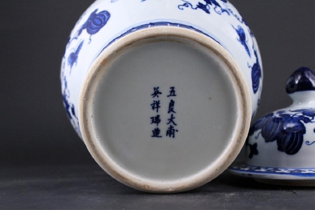 Chinese Qing Porcelain Blue&White Jar with Lid - 5