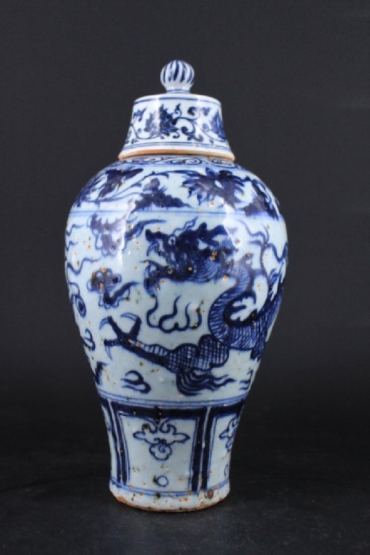 Chinese Ming Porcelain Blue&White Vase with Lid