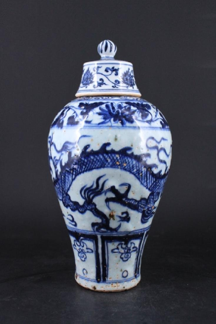 Chinese Ming Porcelain Blue&White Vase with Lid - 2