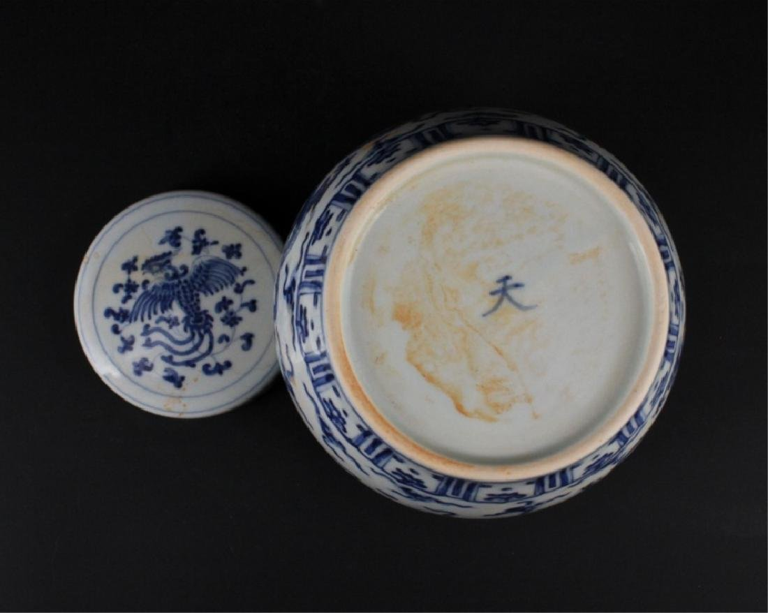 Chinese Ming Porcelain Blue&White Jar with Lid - 4
