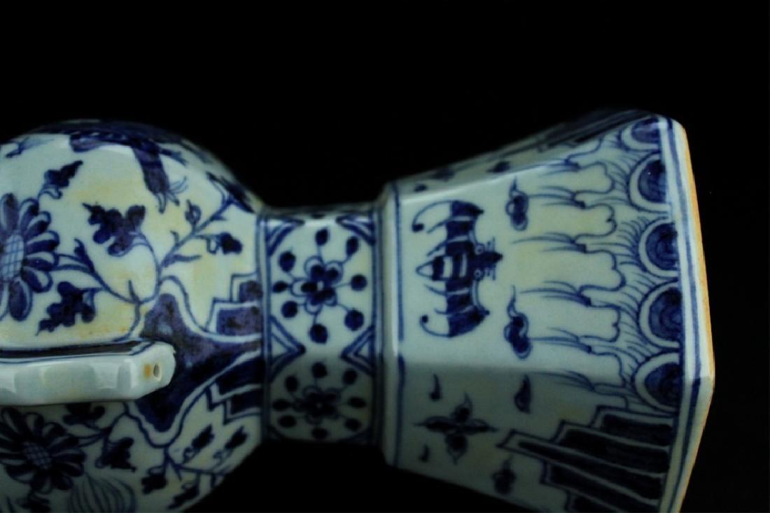 Chinese Ming Porcelain Blue&White Vase - 10