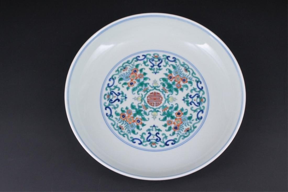 Chinese Qing Porcelain YongZheng DouCai Plate