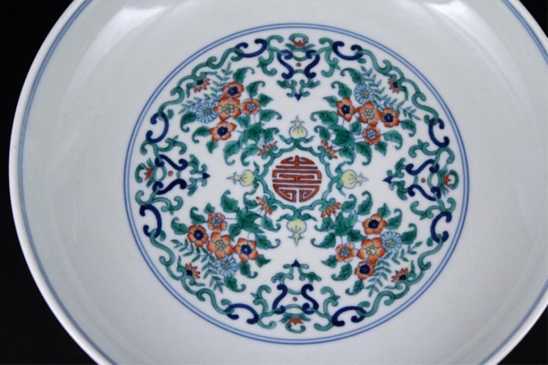 Chinese Qing Porcelain YongZheng DouCai Plate - 2