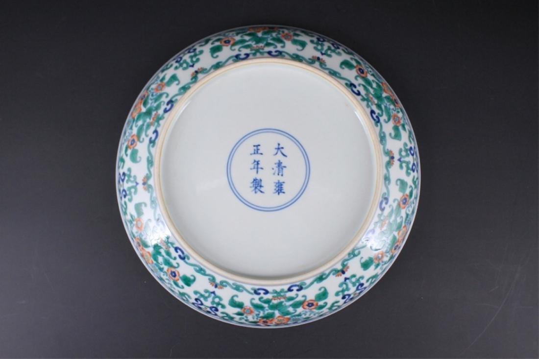 Chinese Qing Porcelain YongZheng DouCai Plate - 3
