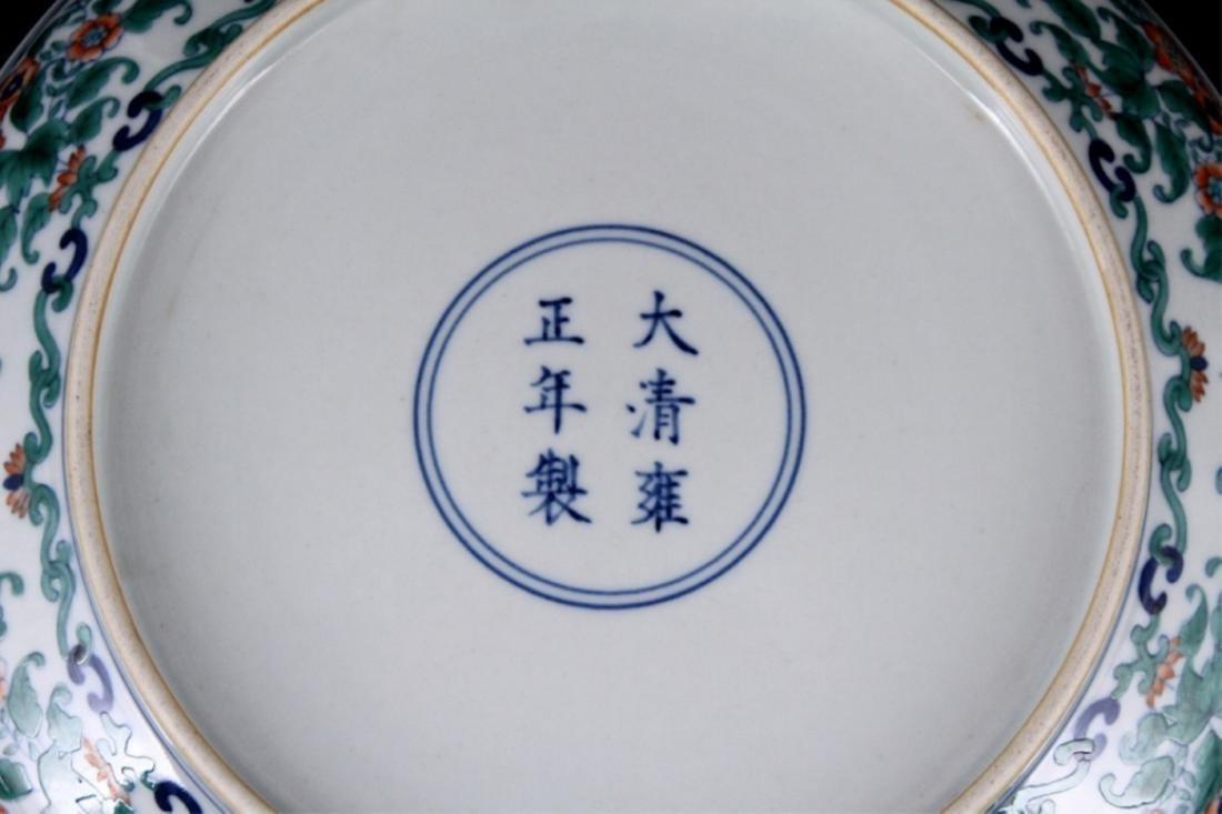 Chinese Qing Porcelain YongZheng DouCai Plate - 4