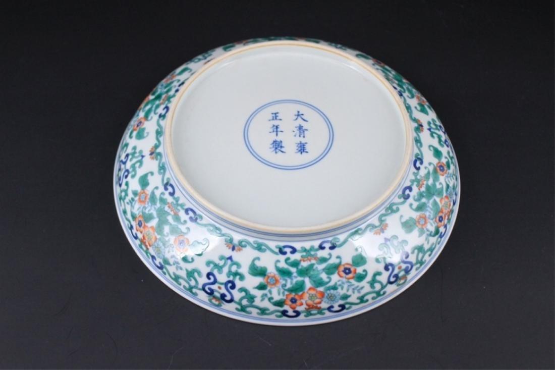 Chinese Qing Porcelain YongZheng DouCai Plate - 5