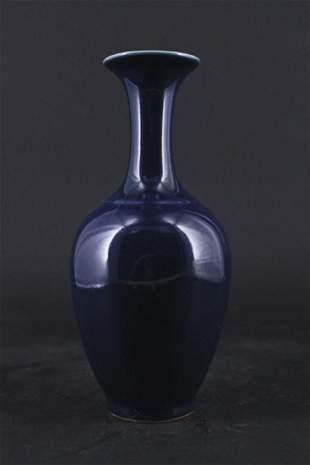 Chinese Qing Porcelain Blue Glaze Vase