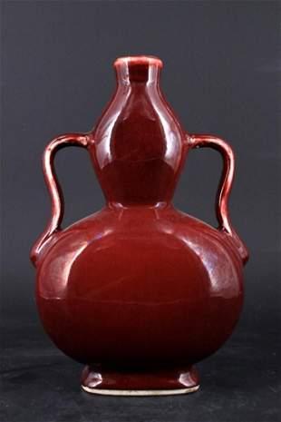 Chinese Qing Porcelain Red Glaze Gourd Vase