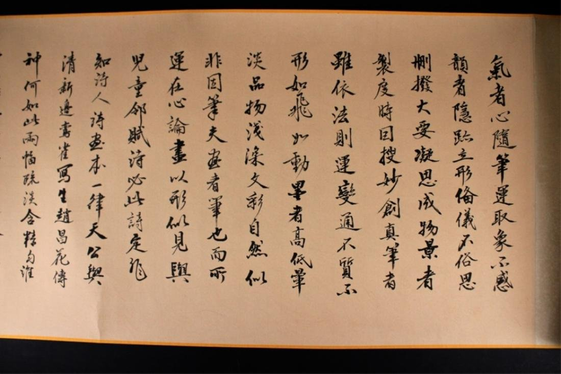 Chinese Long Scrolled Painting By Zhang Da Qian - 7