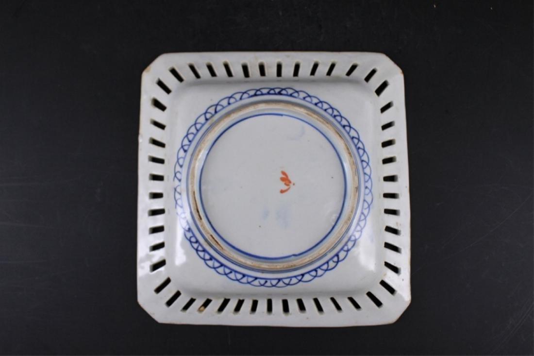 Old Japanese Porcelain Plate - 2