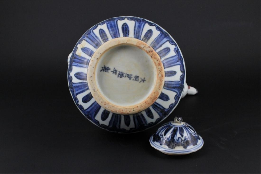 Chinese Ming Porcelain Blue&White TeaPot - 9
