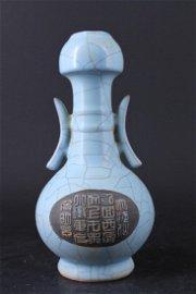 Chinese Song Porcelain Ruyao Vase