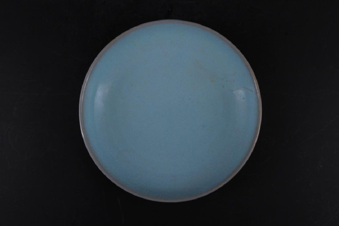 Chinese Song Porcelain Ruyao Plate - 2