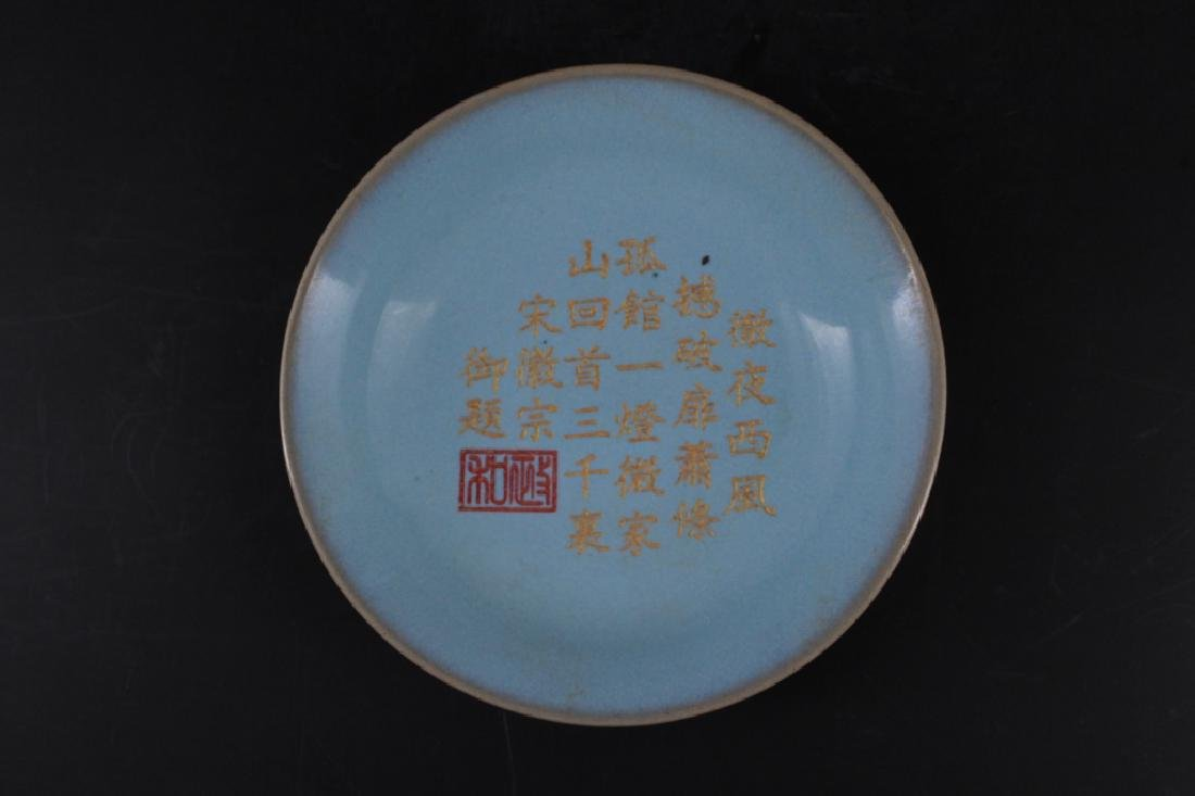 Chinese Song Porcelain Ruyao Plate - 4