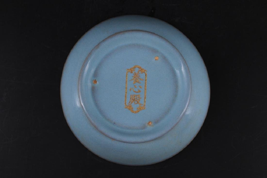 Chinese Song Porcelain Ruyao Plate - 5