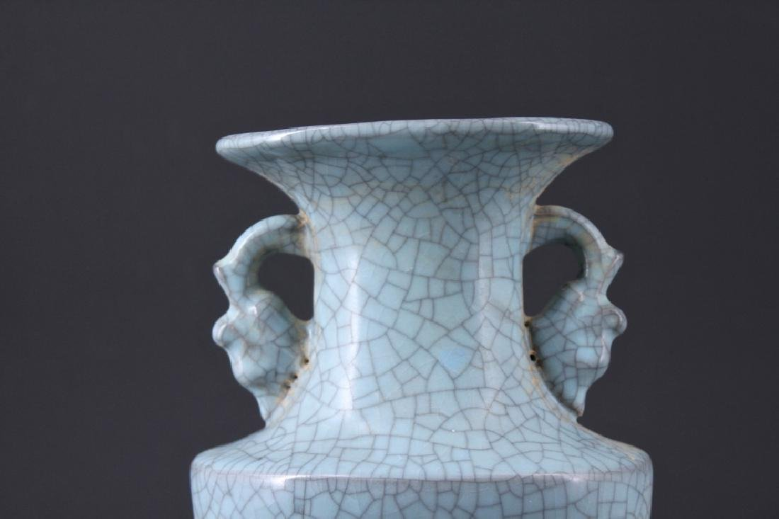 Chinese Song Porcelain Ruyao Vase - 2