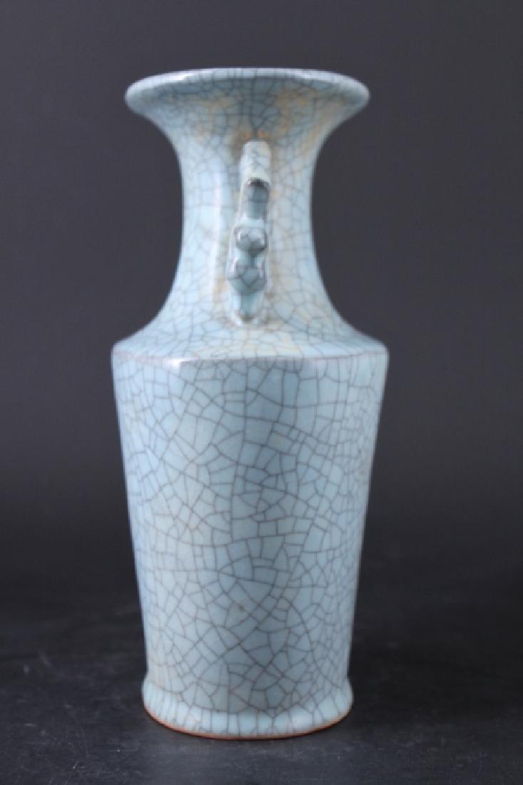 Chinese Song Porcelain Ruyao Vase - 4