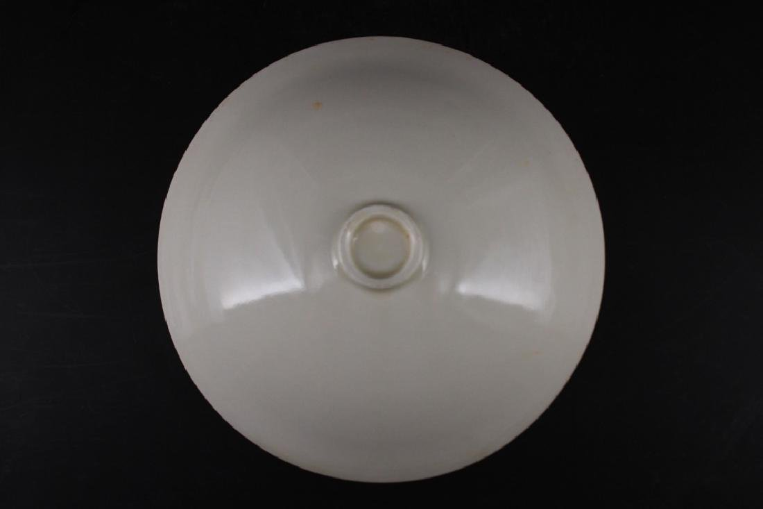 Chinese Song Porcelain Dingyao Plate - 2