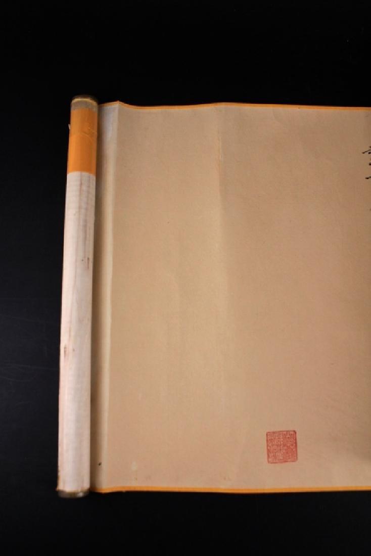 Chinese Long Scrolled Painting By Zhang Da Qian - 9