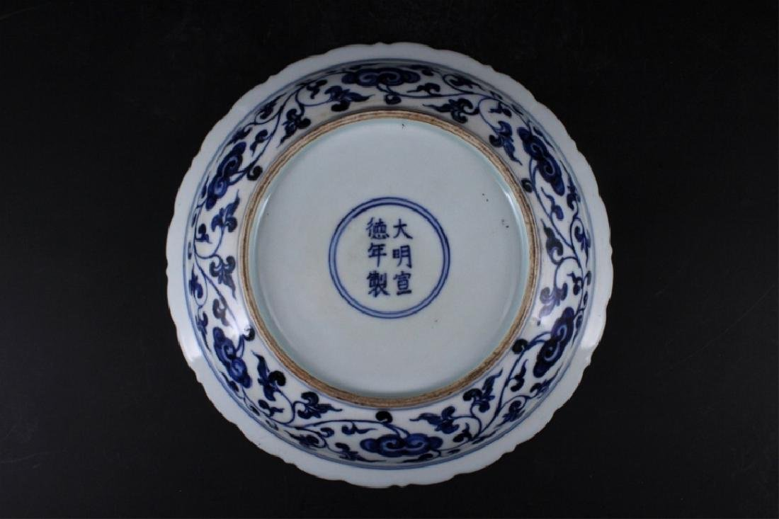 Chinese Ming Porcelain Blue&White Dragon Plate - 2