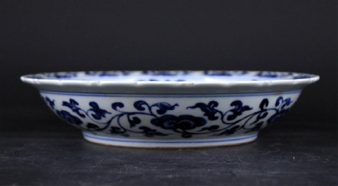 Chinese Ming Porcelain Blue&White Dragon Plate - 5