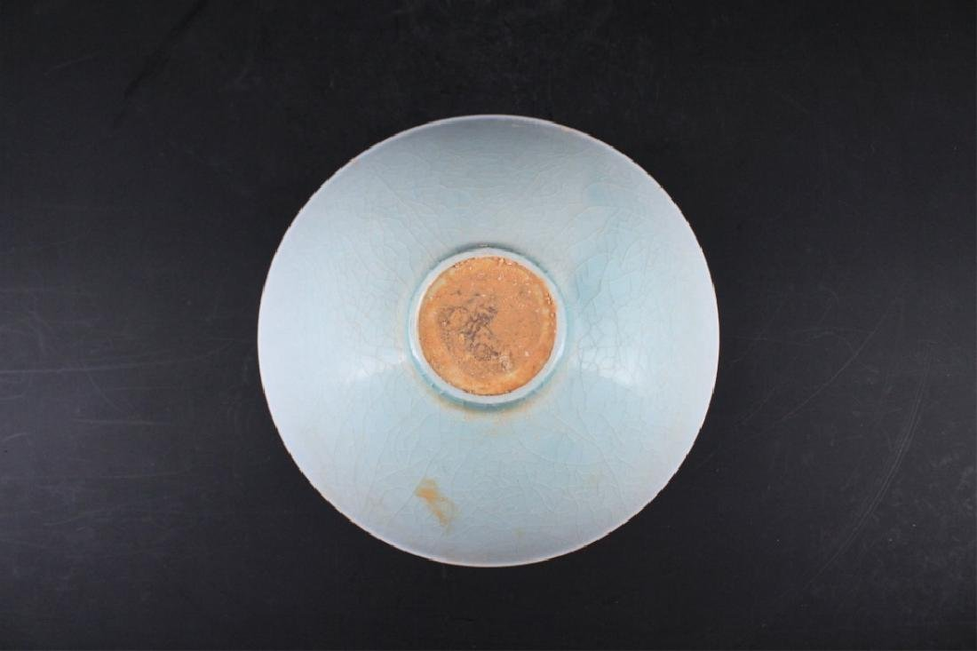 Chinese Qing Porcelain Plate - 2