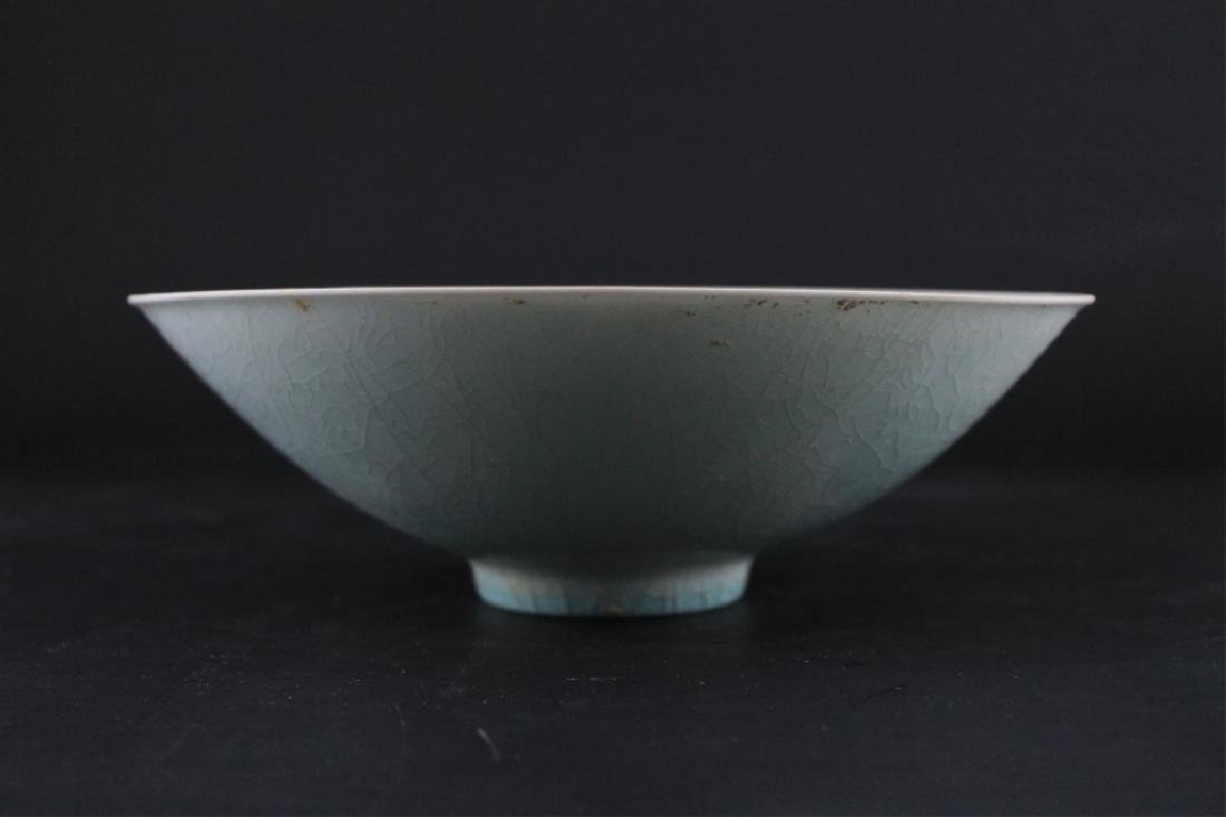 Chinese Qing Porcelain Plate - 4