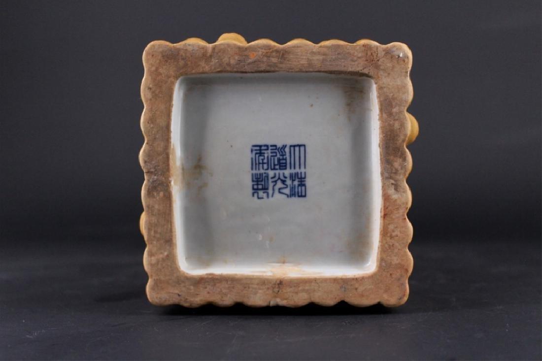 Chinese Qing Porcelain Vase - 6