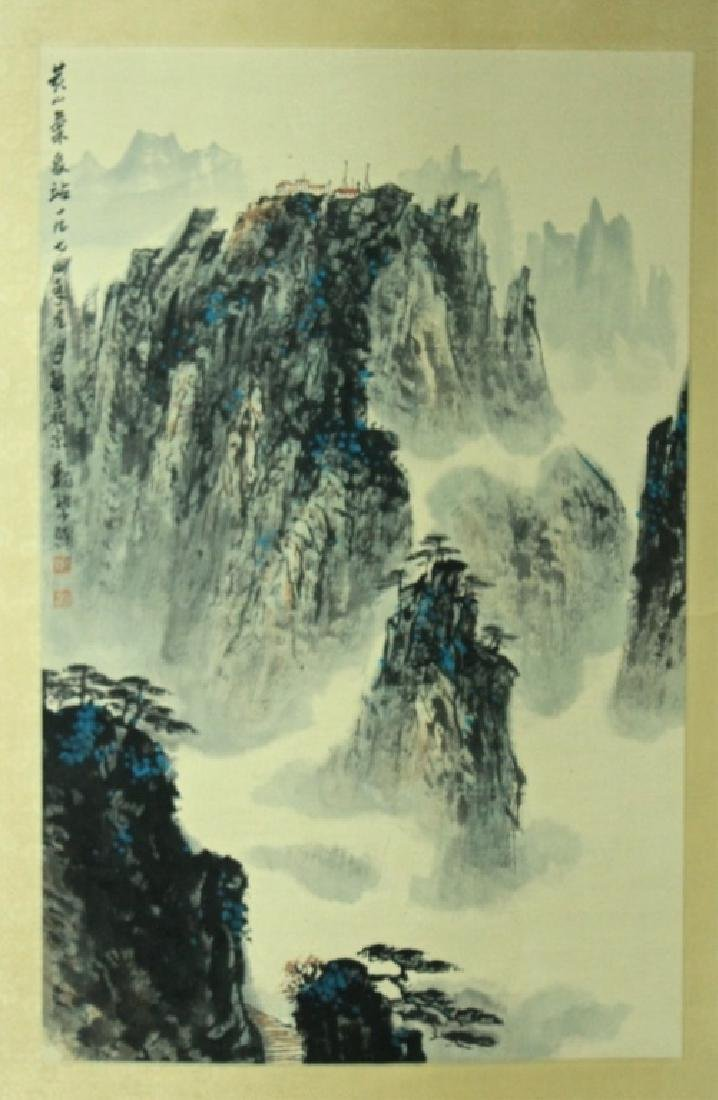 Chinese Scroll Painting Signed by Wei Zi Xi