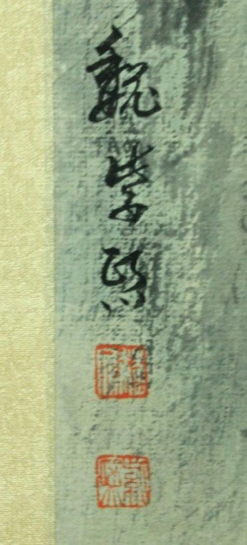 Chinese Scroll Painting Signed by Wei Zi Xi - 7